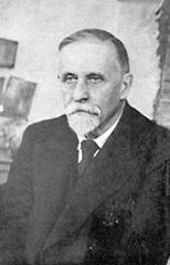 А.В.Карташев