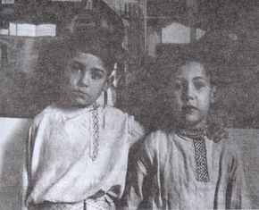 Братья Миша и Володя Фортунато. 1937 г.