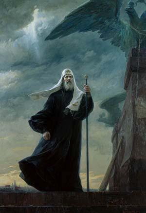 Патриарх Тихон у памятника Александру III