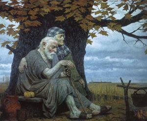 Г.М. Коржев.Осень прародителей