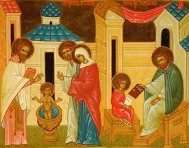 святая мученица татьяна, татьянин день