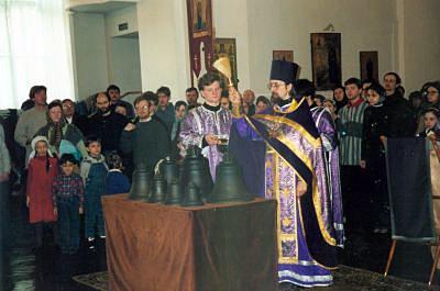 2001 год. Освящение новых колоколов