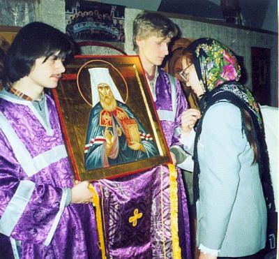 1995-1996 годы. Освящение иконы святителя Филарета