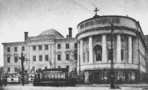 Фотография храма святой мученицы Татианы до 1919 года