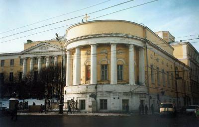 Внешний вид храма в 1996 году