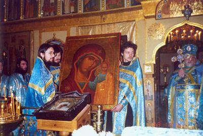 14 октября 1995 года, дар Казанского собора Татианинскому храму