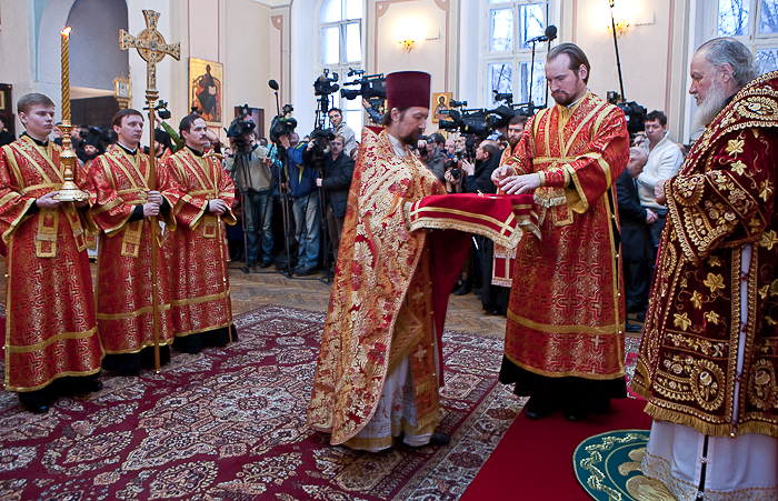 Облачение Святейшего Патриарха