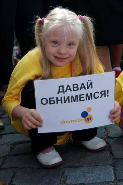 Приключения Электроников - Приключения Электроников