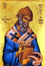Чудеса святителя Спиридона