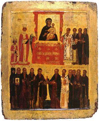 Торжество Православия. Византия. Первая половина XV в. Британский музей, Лондон