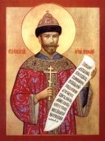 России нужен был святой царь