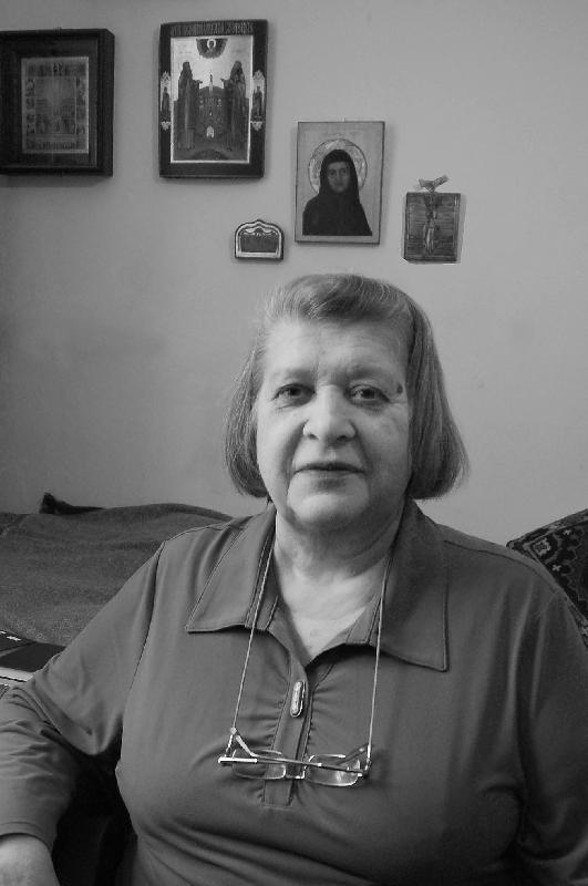 Елена Борисовна Делоне