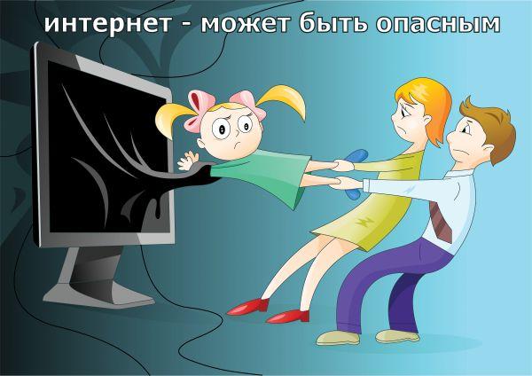 Основные принципы работы интернета