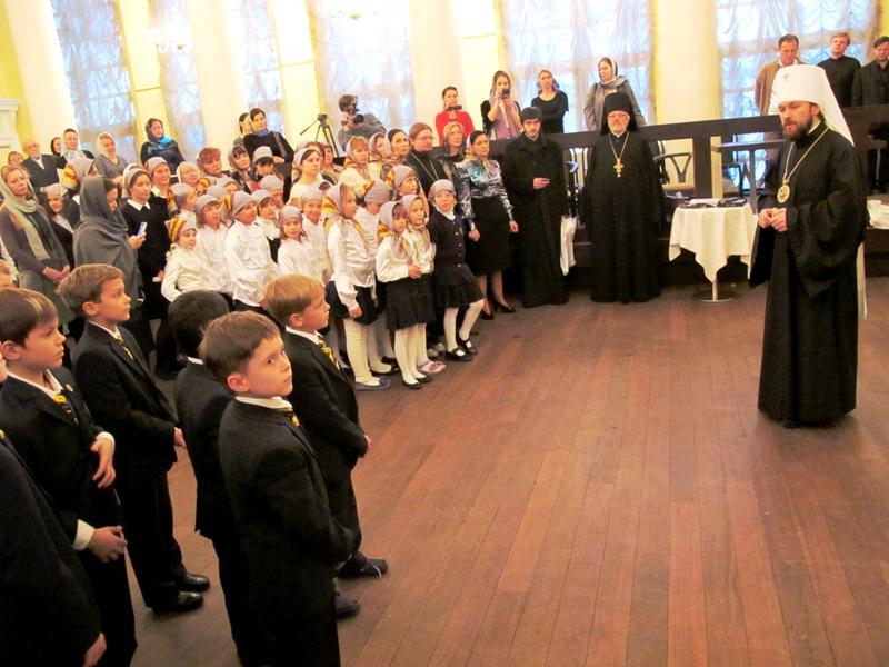 Митрополит Иларион в гимназии святителя Василия Великого