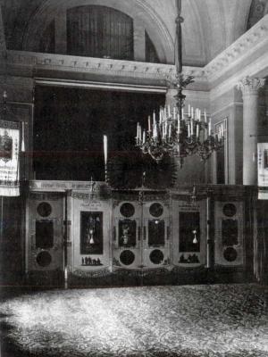 домовая церковь Александровского дворца