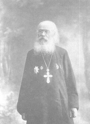 протоиерей Афанасий Беляев
