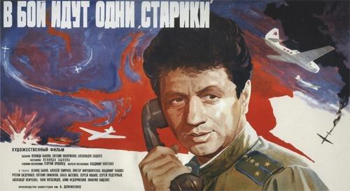 Новые Фильмы Про Великую Отечественную Войну 1941 1945