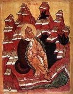 Илия пророк защищал лучше, чем воинство