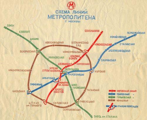 Актуальная схема метро Москвы