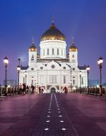 Пояс Пресвятой Богородицы в Москве. Когда можно прикоснуться к афонской святыне в Храме Христа Спасителя