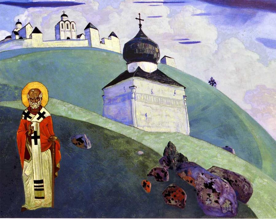 православные знакомства в н