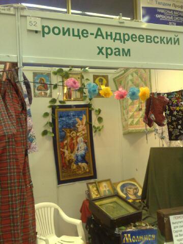 К иконе из неизвестного храма автору предложили приложиться за 100 рублей