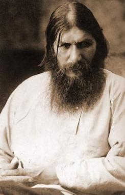 Григорий Распутин был человеком