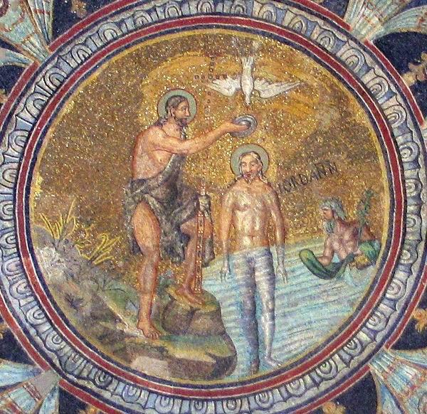 Мозаика купола баптистерия православных. Vв. Равенна, Италия