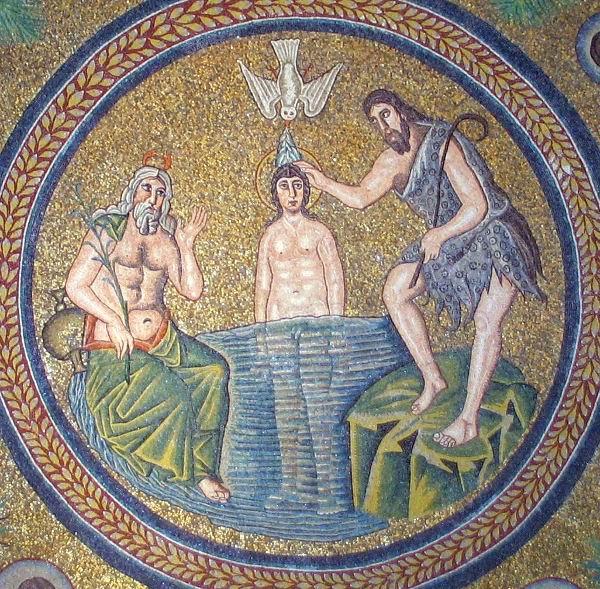 Мозаика купола арианского баптистерия. Конц Vв. Равенна, Италия