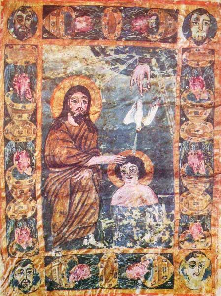 Эчмиадзинское Евангелие. VI в. Институт древних рукописей Матернадаран, Ереван, Армения