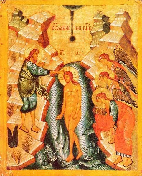 Икона-таблетка из собора Святой Софии в Новгороде. Конец XVв. Новгородский музей-заповедник
