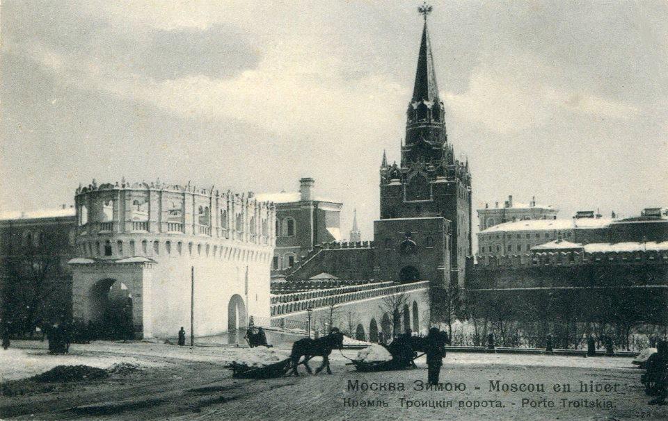 Кремль.  Троицкие ворота.