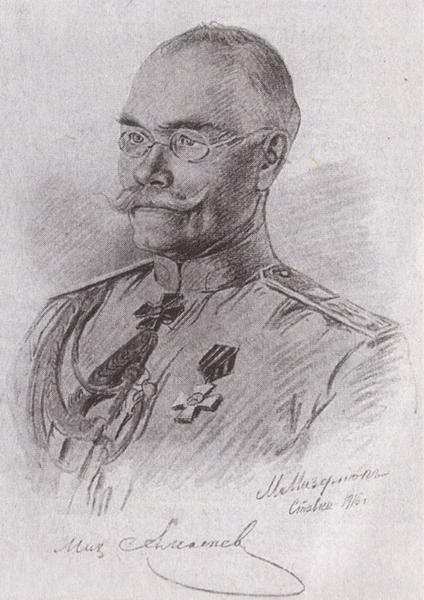 Генерал-адъютант М.В. Алексеев