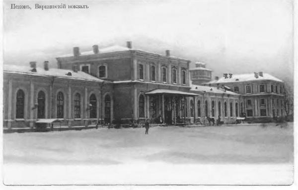 Вокзал в Пскове