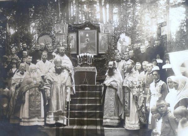 Католическая униатская миссия в Белоруссии и на Волыни. 1930-е гг. Фото из архива Руссикума