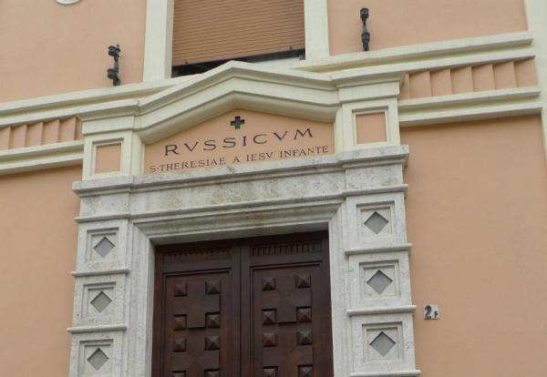 Руссикум