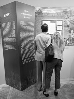 Следствие длиною в век. ФОТО с выставки о гибели царской семьи