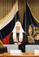 Патриарх Кирилл: Конфликты на Ближнем Востоке являются вызовом для людей доброй воли