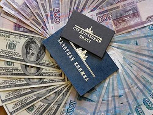Кончель за деньге