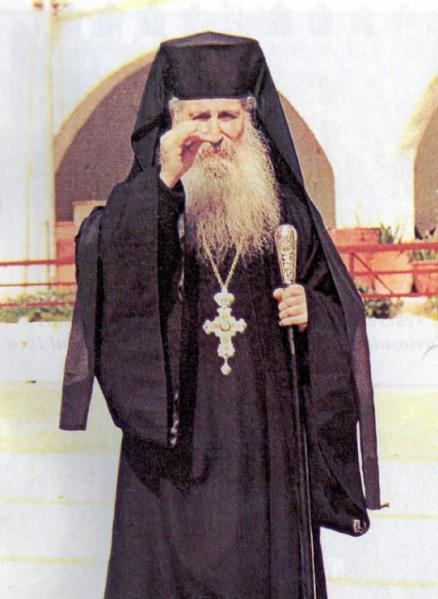 Архимандрит Иаков (Цаликис)
