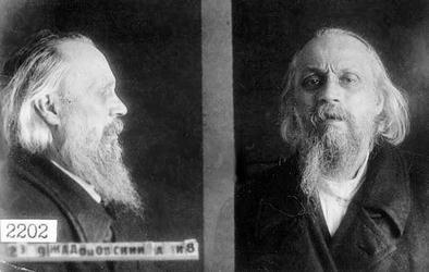 владыка Арсений Жадановский, тюремное фото, 1937 год