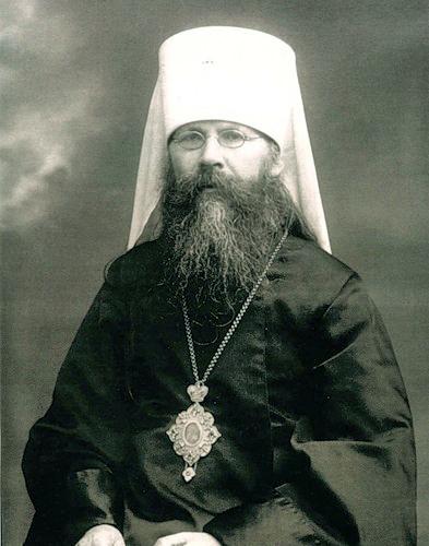 Сщмч. Вениамин (Казанский)