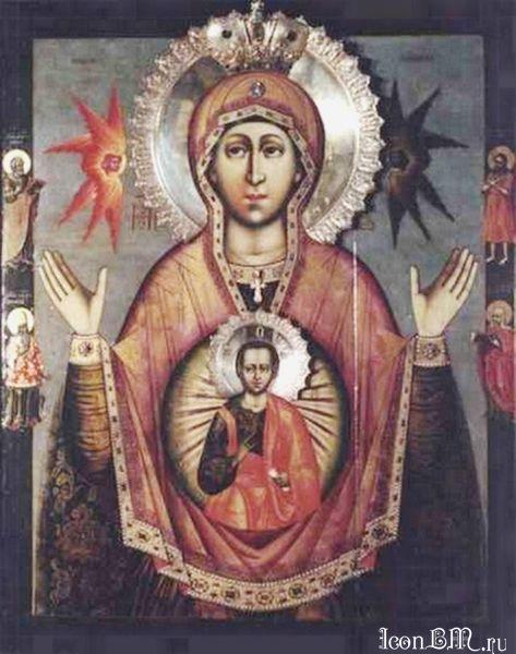 Царскосельская икона Знамения Божией Матери