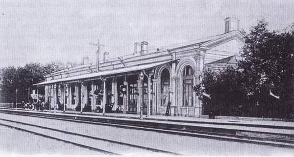 Станция Александровская, фото начала ХХ века