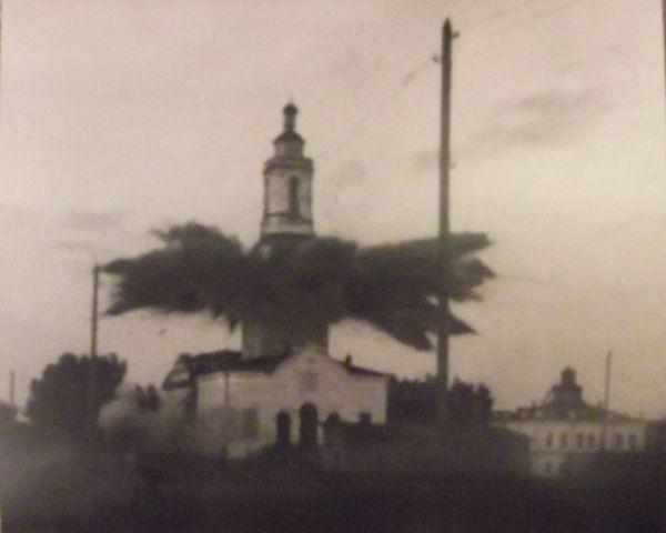 Момент взрыва колокольни Спасо - Аннинского храма. Август 1836 года. Фотокопия