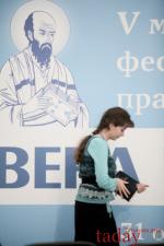 Вера и Слово – 2012: шатер цвета шампанского, дискуссии о СМИ, выставка епархиальных изданий