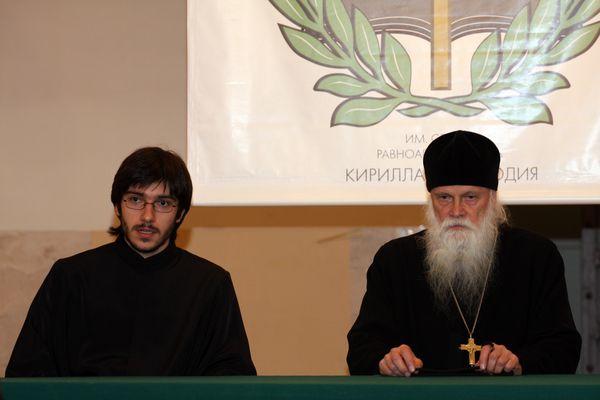 Иеродиакон Иоанн (Копейкин) и иеромонах Габриэль (Бунге)