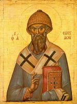 Спиридон Тримифунтский: святой 'риэлтор' с острова Корфу