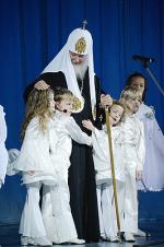 Предстоятель Русской Церкви посетил Рождественский праздник в Московском Кремле