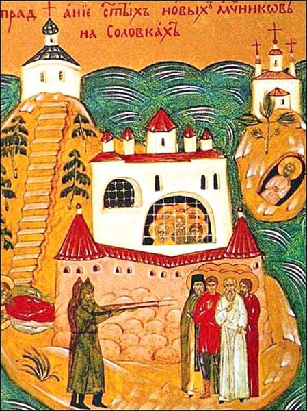 Икона новомучеников и исповедников ...: ruskline.ru/monitoring_smi/2013/01/10/chi_chuvstva_oskorblyayut...